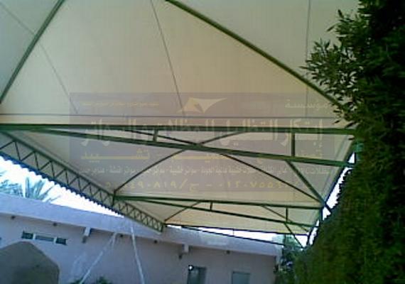 مظلات شراعيه هرميه
