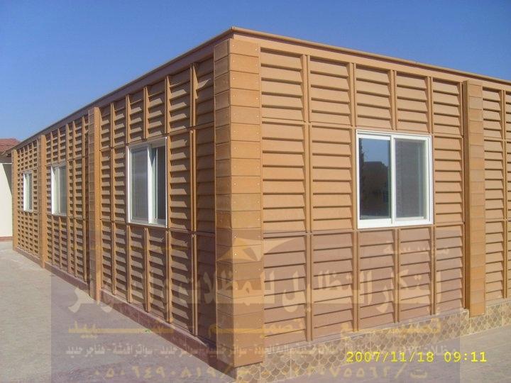 غرف خشبية حديثة 2014
